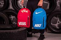 Рюкзак Nike голубой