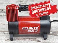 Автокомпрессор  БЕЛАВТО БК42 Урал-2