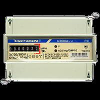 Счётчик трехфазный однотарифный Энергомера ЦЭ 6804-U/1 220В 5-60А 3ф.4пр. МР31