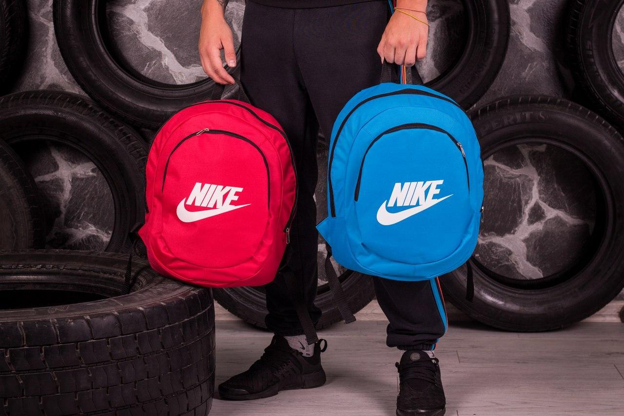 Рюкзак Nike голубой округлая форма