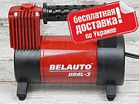 Компрессор автомобильный БЕЛАВТО БК44 Урал-3