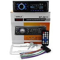 Магнитола Pioneer SP-0811 USB SD Синяя Подсветка