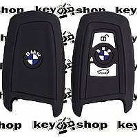 Чехол (силиконовый) для авто ключа BMW (БМВ) 3 кнопки