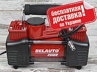 Автокомпрессор БЕЛАВТО БК45 Зубр (двухпоршневой)