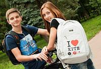 Рюкзаки для подростков kite
