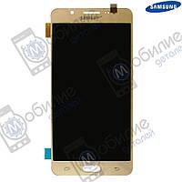 Дисплей Samsung J5 2016 (модуль экран + тачскрин) J510 Gold