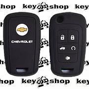 Чехол (силиконовый) для ключа Chevrolet (Шевролет) 5 кнопок