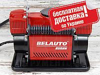 Автокомпрессор двухпоршневой БЕЛАВТО БК46 Буран