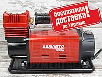 Компрессор автомобильный БЕЛАВТО БК47 Трофи