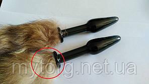 Анальная пробка  хвост Лисий мех с тонким кончиком УЦЕНКА №166