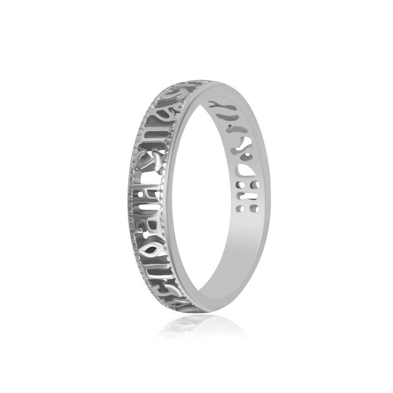 "Серебряное кольцо спаси и сохрани ""435"""