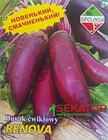 Семена свеклы среднеспелой RENOVA, 20 г, Польша