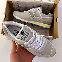 "Кроссовки New Balance 574 ""Grey/White"", фото 2"