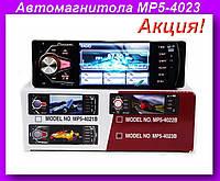 MP5-4023 USB Автомагнитола магнитола,Автомагнитола в авто!Акция