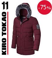 Зимняя японская куртка стильная Kiro Tokao