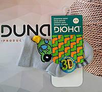 Носки детские Дюна 5В 400 08-10 светло-серый