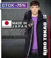 Зимняя японская куртка теплая Киро Токао - 8802