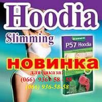 КАПСУЛЫ Hoodia P57, фото 1