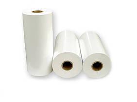 Пленка полипропиленовая для упаковки и фасовки