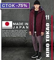 Фирменная зимняя куртка из Японии Киро Токао - 8802