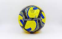 Мяч футбольный DX PREMIER LEAGUE FB-5423-3