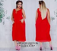 Штапельное свободное платье Красно-морковный