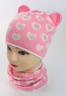 Набор Жерар для девочки розовый