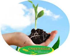 Cредства защиты растений