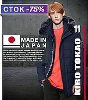 Зимняя модная японская куртка Kiro Tоkao - 8802