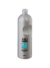 Pro pedicure Ванночка-концентрат для ног 1000 мл.