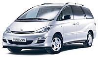Защита картера двигателя и кпп Toyota Previa (Тойота Превиа) 2000-2005