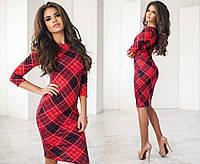 Платье женское облегающее в клетку, материал - французский трикотаж, цвет - красный