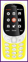 Телефон Nokia 3310 (2017) Dual Sim (YELLOW). Гарантия в Украине 1 год!
