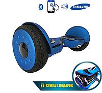 Гироскутер Smart Balance Pro 10.5, самобаланс, цвет синий