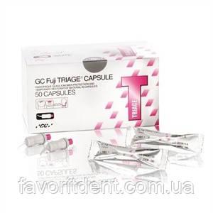 Fuji I capsules, GC (Фуджи 1, капсулы, Джи Си)