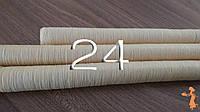 Сосисочная оболочка коллагеновая, диаметр 24 мм, цвет прозрачный