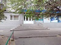 Курнатовского 15 (Днепровский р-н, Воскресенка)