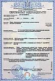 Захист картера двигуна і кпп Toyota Previa 2000-, фото 9