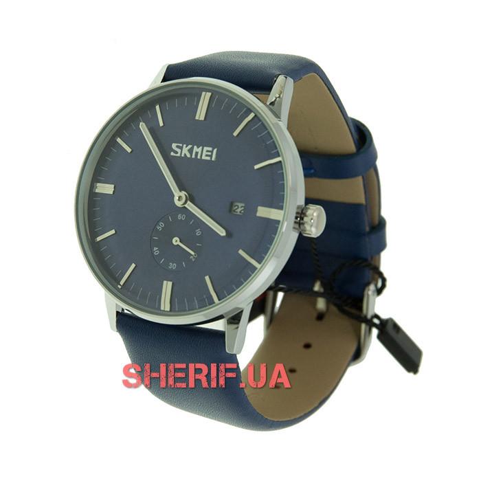 Часы Skmei 9083 Blue BOX