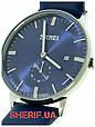 Часы Skmei 9083 Blue BOX , фото 2