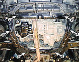 Захист картера двигуна і кпп Toyota Previa 2000-, фото 7