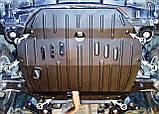 Захист картера двигуна і кпп Toyota Previa 2000-, фото 8