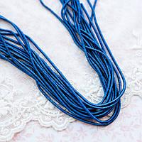 """Канитель спираль """"Глубокий синий"""" Индия, 1 мм - 10 г."""