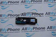 Звонок для мобильного телефона Sony L36H с вибромотором,с антеной