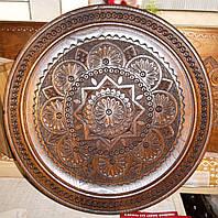 Тарелка ручной работы 36 см.