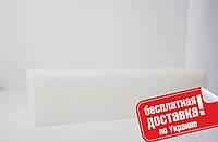 Основа для мыла белая (WST) Англия 12 кг /48 кг