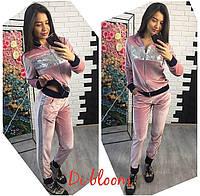 Розовый спортивный костюм с вставками пайетками