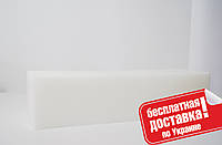 Мыльная основа с маслом Ши ( Shea) Англия  12кг/ 48 кг
