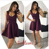 Замшевое платье цвета сливы