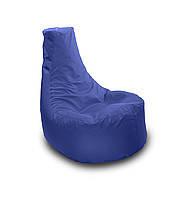 Синее бескаркасное кресло-мешок Кайф из Оксфорда